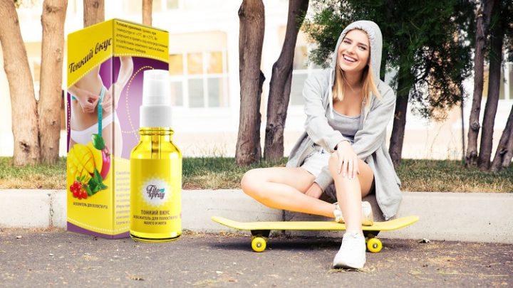 Fito Spray – farmacie, unde să cumpere, comentarii, preț